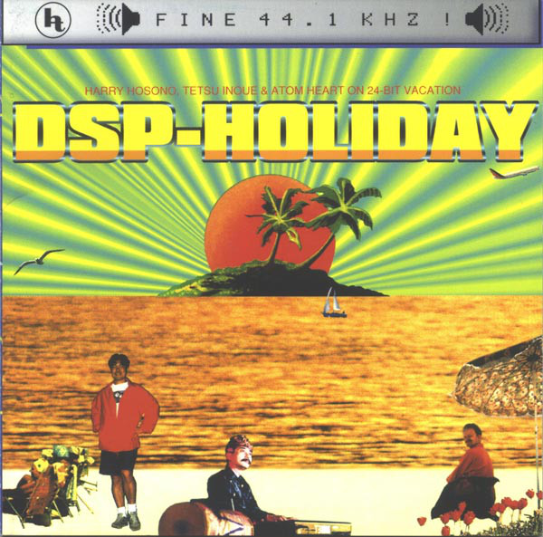 DSP Holiday